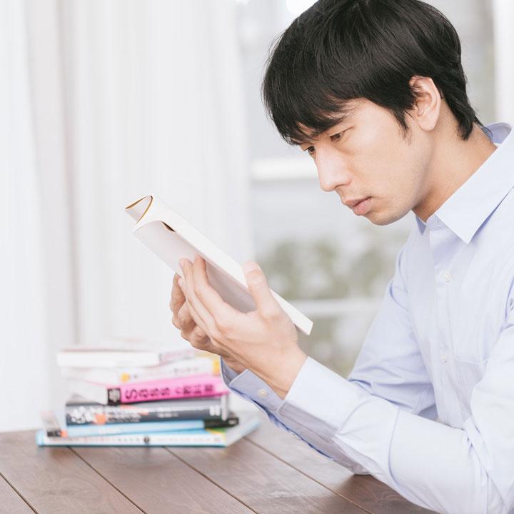 面接合格のための本を読む